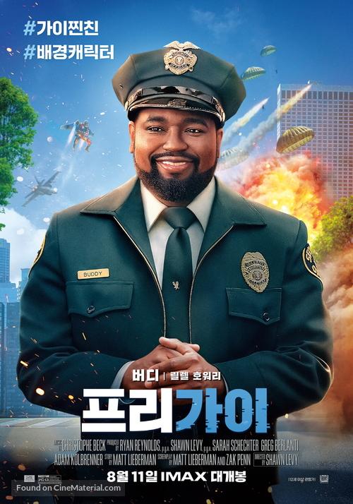 Free Guy - South Korean Movie Poster