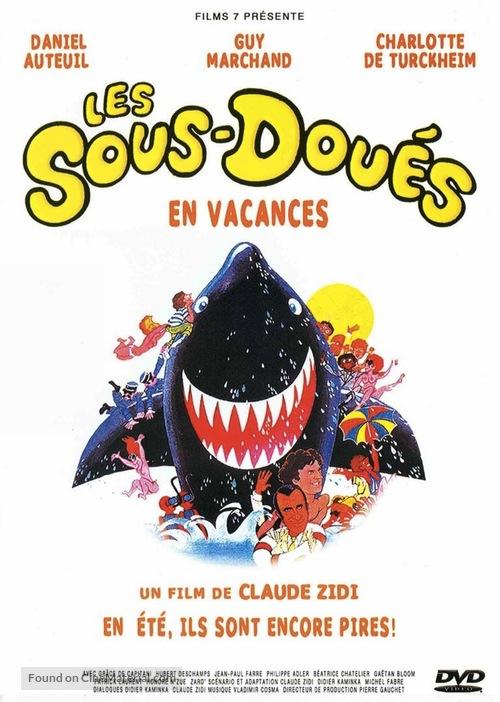 Les sous-doués en vacances - French DVD cover