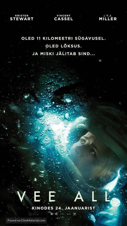 Underwater - Estonian Movie Poster