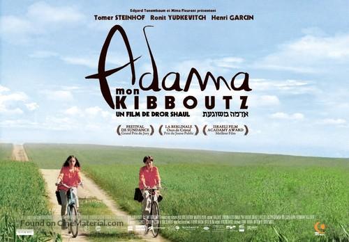 Adama Meshuga'at - French Movie Poster
