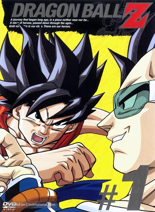 """""""Dragon Ball Z: Doragon bôru zetto"""" - Japanese DVD movie cover"""