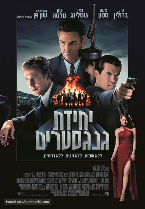 Gangster Squad - Israeli Movie Poster