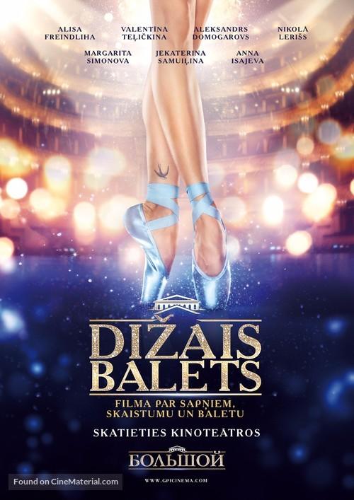Bolshoy - Latvian Movie Poster