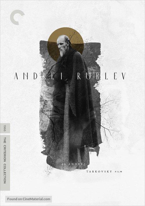 Andrey Rublyov - DVD movie cover