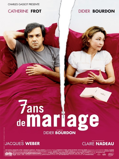 7 ans de mariage - French Movie Poster