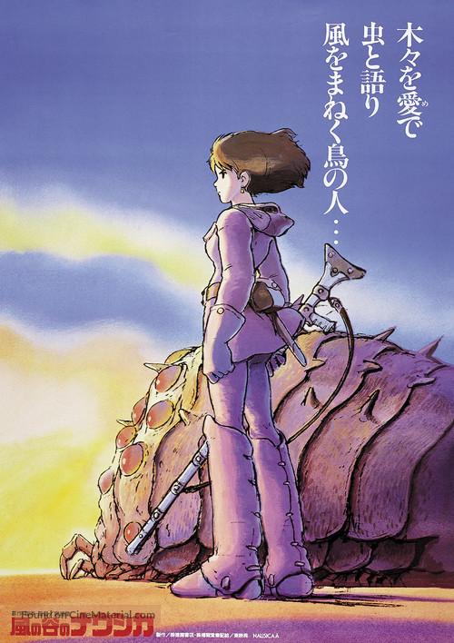 Kaze no tani no Naushika - Japanese Movie Poster