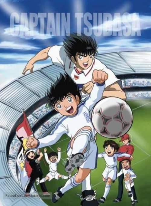 """Captain Tsubasa"" - French Movie Poster"