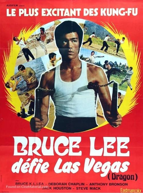 America bangmungaeg - French Movie Poster
