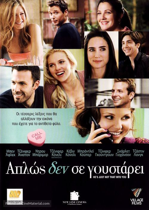 He's Just Not That Into You - Greek Movie Cover