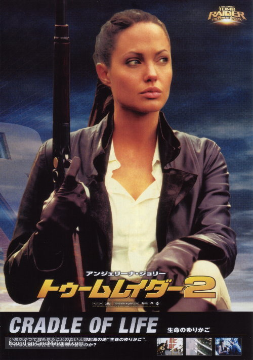 Lara Croft Tomb Raider The Cradle Of Life 2003 Japanese Movie