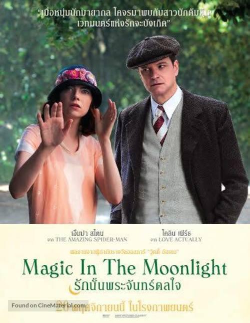 Magic in the Moonlight - Thai Movie Poster