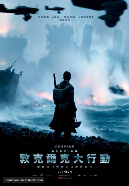 Dunkirk - Taiwanese Movie Poster