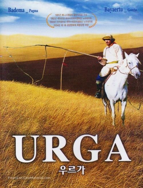 Urga - South Korean Movie Poster