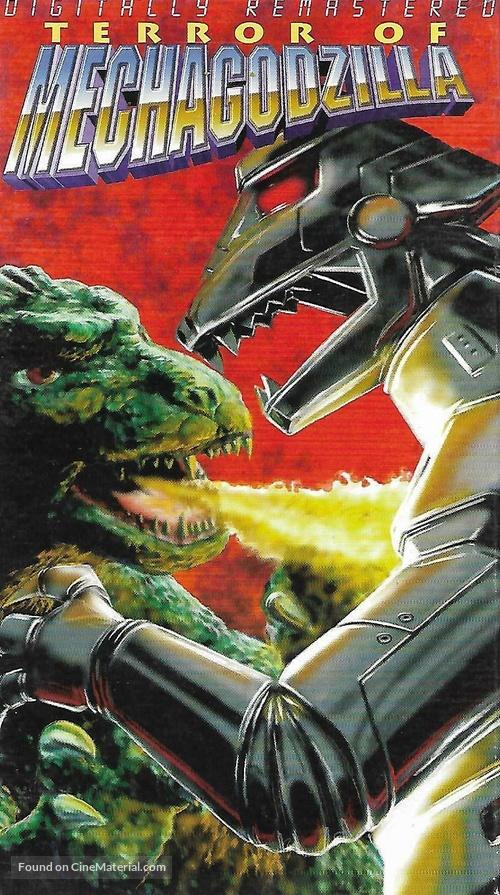 Mekagojira no gyakushu - VHS movie cover