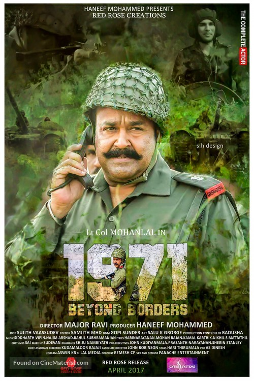 1971: Beyond Borders - Indian Movie Poster