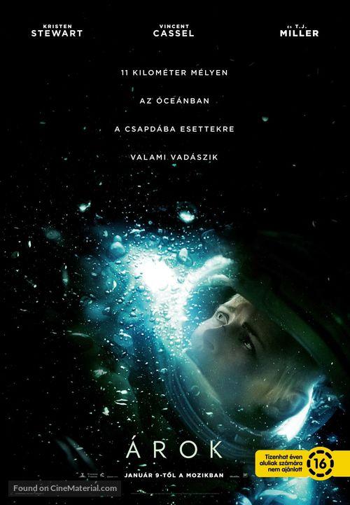 Underwater - Hungarian Movie Poster