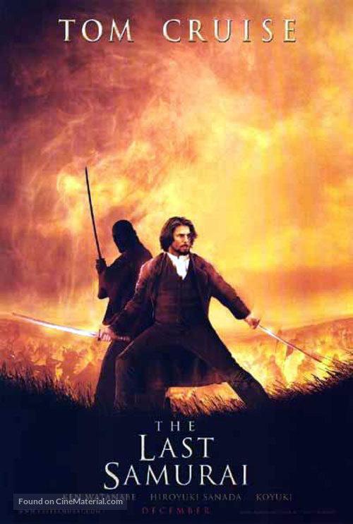 The Last Samurai - poster