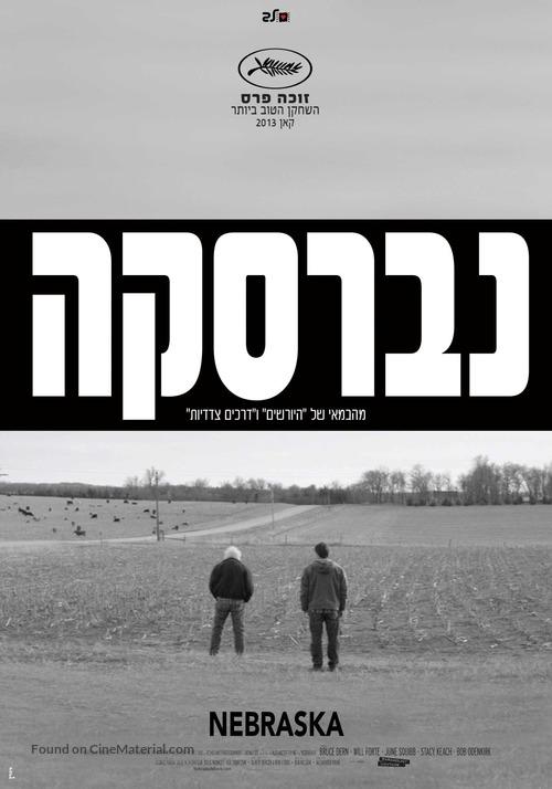 Nebraska - Israeli Movie Poster