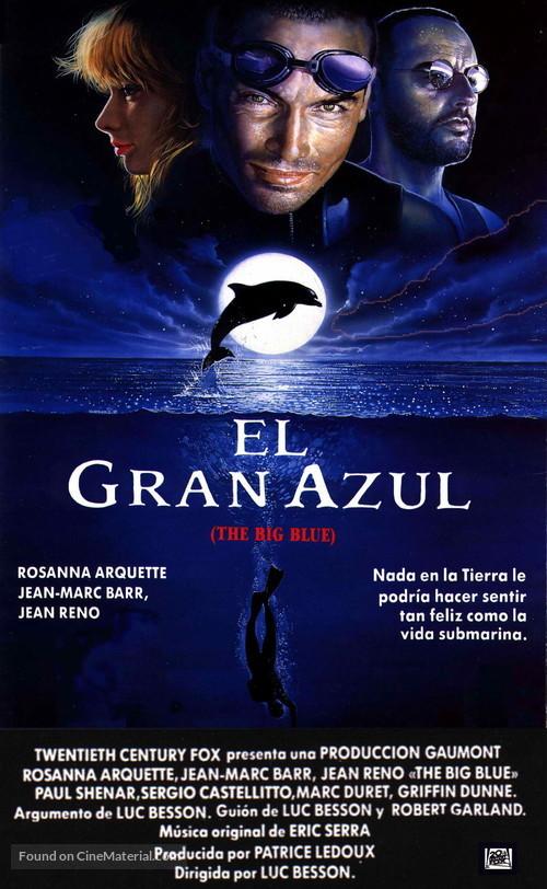 Le grand bleu - Spanish Movie Cover