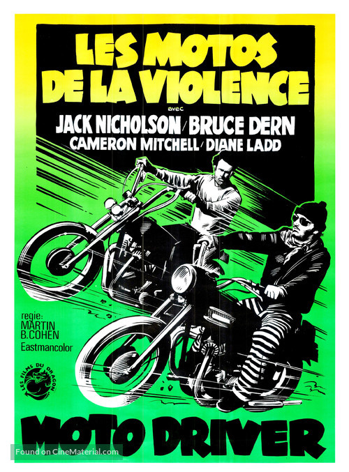 The Rebel Rousers - Belgian Movie Poster