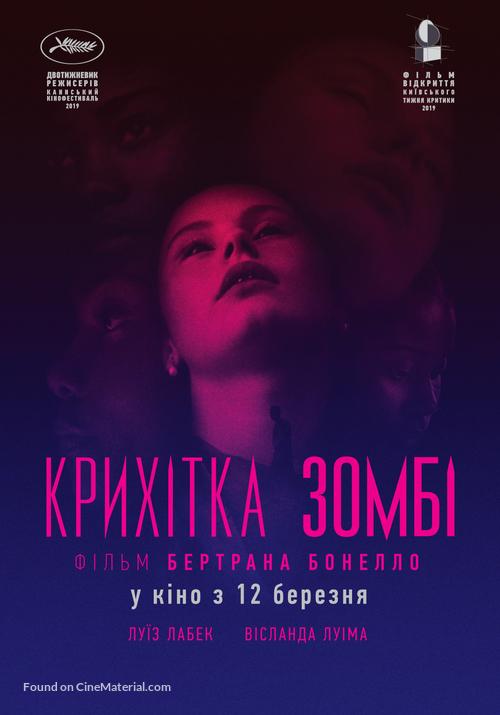 Zombi Child - Ukrainian Movie Poster