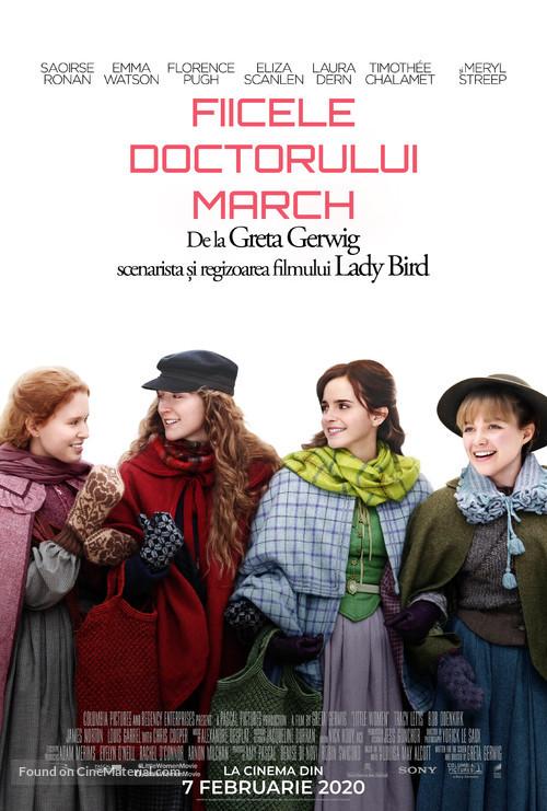 Little Women - Romanian Movie Poster