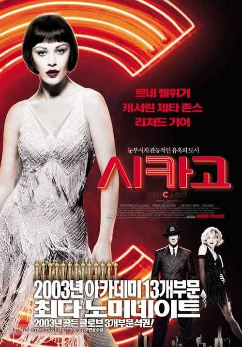 Chicago - South Korean Movie Poster