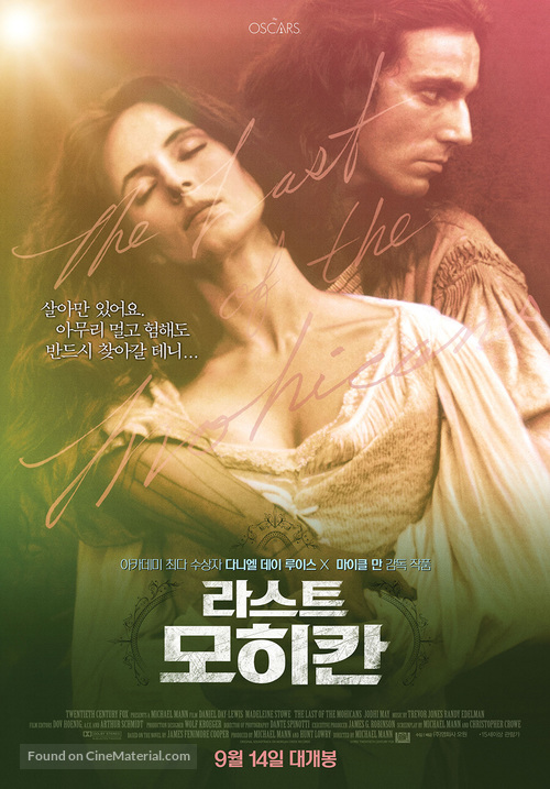 the last of the mohicans south korean movie poster