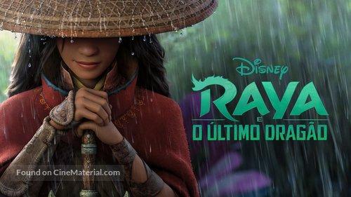 Raya and the Last Dragon - Brazilian Movie Poster