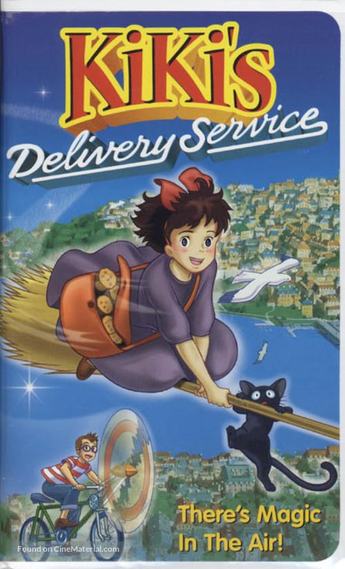 Majo no takkyûbin - VHS movie cover