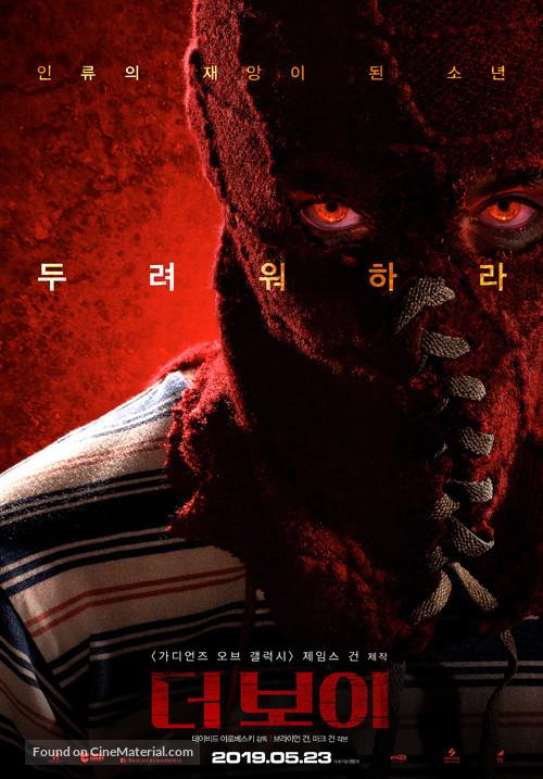 Brightburn - South Korean Movie Poster