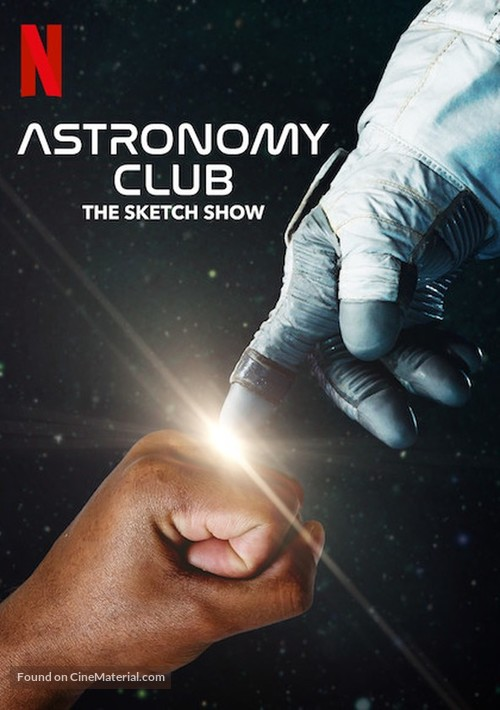 """Astronomy Club"" - Video on demand movie cover"