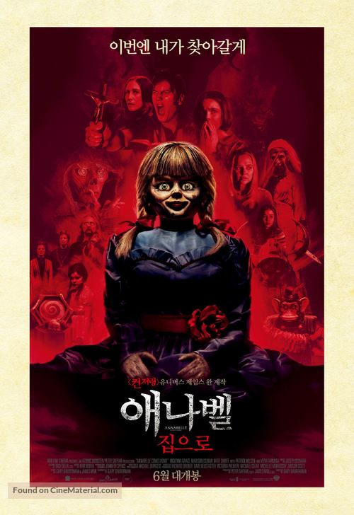 Annabelle Comes Home - South Korean Movie Poster