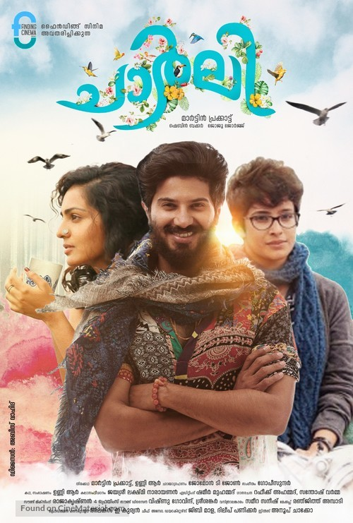 Charlie - Indian Movie Poster