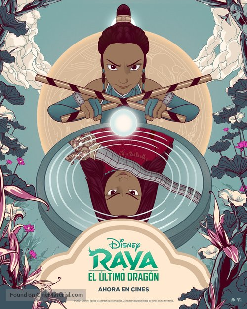 Raya and the Last Dragon - Mexican Movie Poster