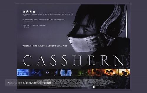 Casshern - British Movie Poster