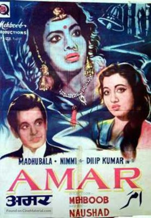 Amar - Indian Movie Poster