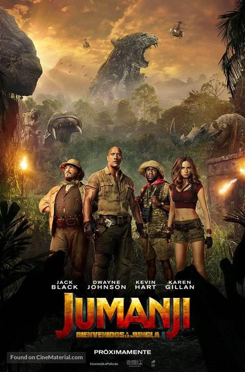 Jumanji: Welcome to the Jungle - Spanish Movie Poster