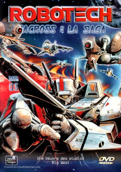 """""""Chôjikû yôsai Macross"""" - French DVD cover"""
