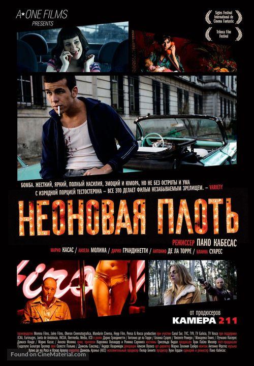 Carne de neón - Russian Movie Poster