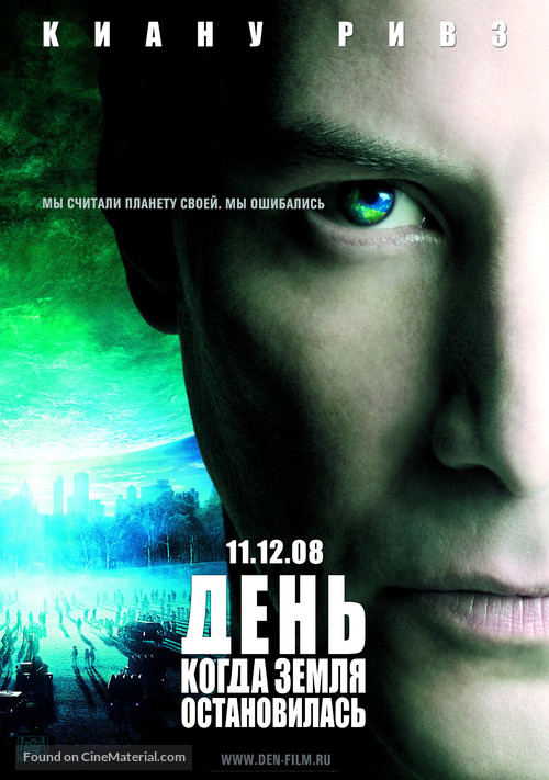 The Day the Earth Stood Still - Russian Movie Poster