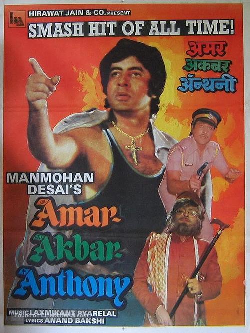 Amar Akbar Anthony - Indian Movie Poster