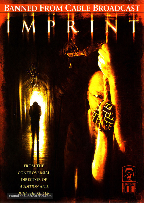 """""""Masters of Horror"""" Imprint - DVD movie cover"""