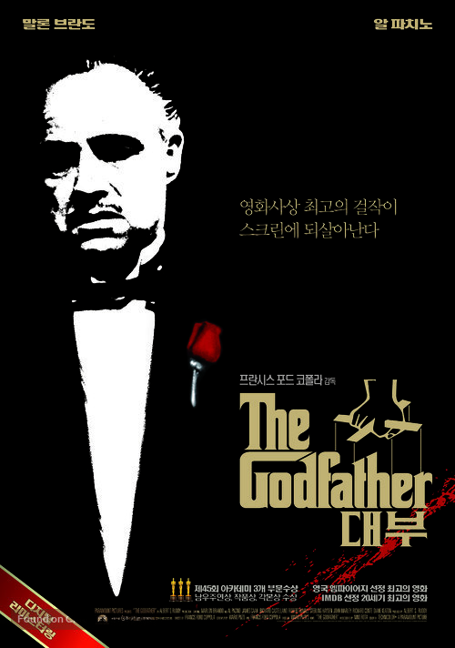 """book report of godfather """"the godfather"""" is told entirely within a closed world that's why we sympathize with characters who are essentially evil the story by mario puzo and francis."""