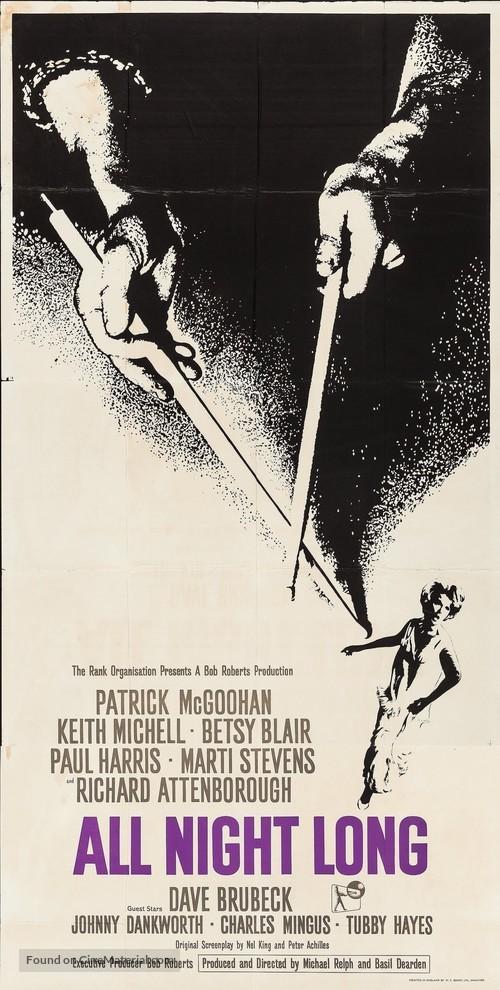 All Night Long - British Movie Poster