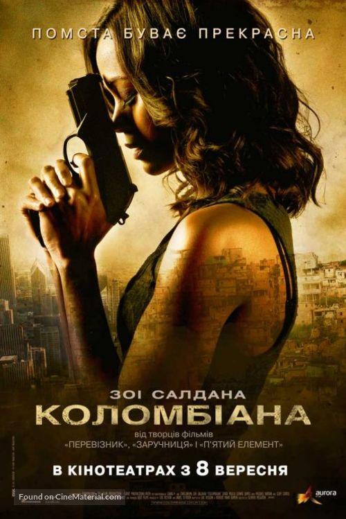 Colombiana - Ukrainian Movie Poster