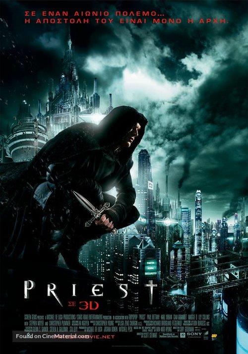 Priest - Greek Movie Poster