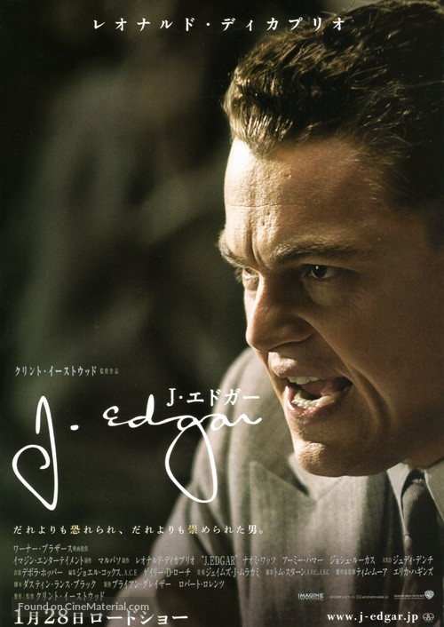 J. Edgar - Japanese Movie Poster