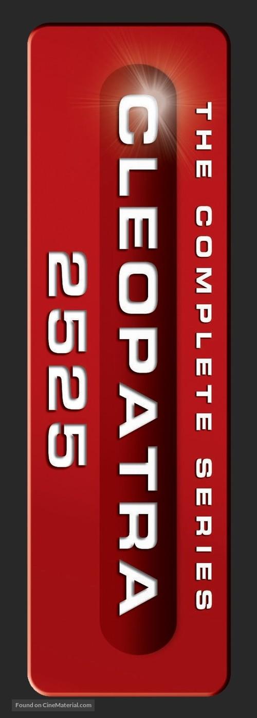 """""""Cleopatra 2525"""" - Logo"""