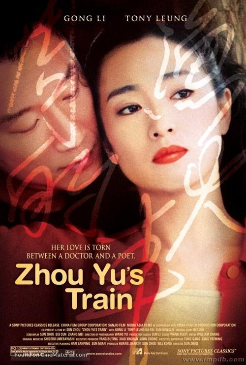 Zhou Yu de huo che - Movie Poster
